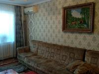 2-комнатная квартира, 43 м², 3/3 этаж