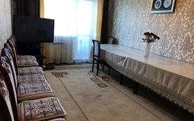 5-комнатная квартира, 98 м², 5/5 этаж, 1-й квартал, 2-й квартал 32 — Каретная за 24 млн 〒 в Караганде, Октябрьский р-н