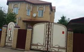 6-комнатный дом, 350 м², 10 сот., улица Егизбаева 29 за 57 млн 〒 в Уральске