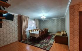 5-комнатный дом, 180 м², 4 сот., мкр Шанырак-1, Шанырак-1 Кос агаш 3 за 25 млн 〒 в Алматы, Алатауский р-н