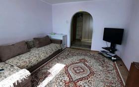 3-комнатная квартира, 67.7 м², 5/9 этаж, Жастар — Желтоксан Ракишева за 20.5 млн 〒 в Талдыкоргане