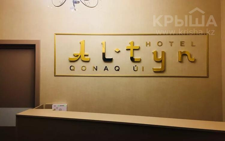 3 комнаты, 75 м², Достык 1 за 15 000 〒 в Нур-Султане (Астана), Есиль р-н
