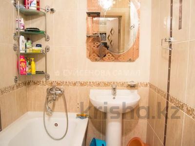 3-комнатная квартира, 76 м², 8/9 этаж, проспект Женис 17Б за 24.5 млн 〒 в Нур-Султане (Астана) — фото 17