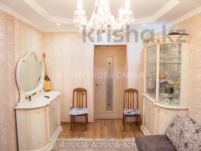 3-комнатная квартира, 76 м², 8/9 этаж, проспект Женис 17Б за 24.5 млн 〒 в Нур-Султане (Астана) — фото 11