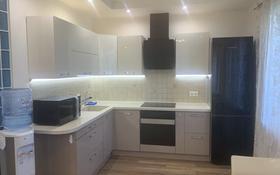 2-комнатная квартира, 58 м², 5/9 этаж посуточно, Камзина 41/1 за 7 000 〒 в Павлодаре