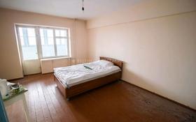 5-комнатная квартира, 108 м², 4/5 этаж, Самал за 18 млн 〒 в Талдыкоргане