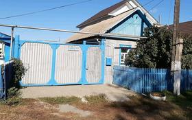 4-комнатный дом, 53 м², 4 сот., 5 апреля — Рабочая-5 Апреля за 8 млн 〒 в Костанае
