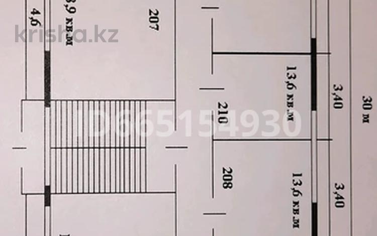 Офис площадью 255 м², Аэродромная улица 6в за 2 500 〒 в Боралдае (Бурундай)