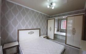 2-комнатная квартира, 65 м², 5/5 этаж, Каратал за 22.8 млн 〒 в Талдыкоргане