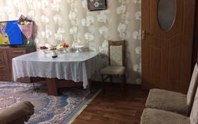 2-комнатная квартира, 58 м², 5/5 этаж, Мкр Русакова 2 — Ленина за 7.5 млн 〒 в Балхаше