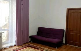 2-комнатная квартира, 58 м², 6/6 этаж, Фролова 67 — Фролова и Островского за 14.5 млн 〒 в Костанае