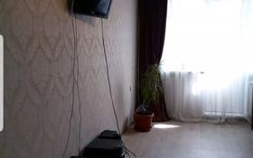 1-комнатная квартира, 29.7 м², 3/5 этаж, Димитрова 70/2 за 4.5 млн 〒 в Темиртау