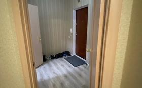 1-комнатная квартира, 34.2 м², 4/6 этаж, Юбилейный 21-22 за 10.6 млн 〒 в Костанае