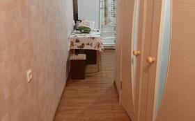 1-комнатная квартира, 31 м², 4/5 этаж, 7 мкр 9 за 6 млн 〒 в Темиртау