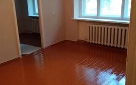 2-комнатная квартира, 48 м², 1/5 этаж помесячно, Крылова 82 за 70 000 〒 в Усть-Каменогорске