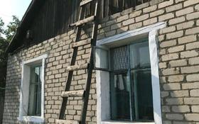 3-комнатный дом, 70 м², 20 сот., Стротельная за 3 млн 〒 в