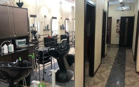 Магазин площадью 112 м², проспект Аль-Фараби — Маркова за 135 млн 〒 в Алматы, Медеуский р-н