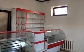 Магазин площадью 137 м², Павлова за 28 млн 〒 в Талгаре