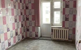 4-комнатная квартира, 85 м², 5/5 этаж, Мкр Шугыла 52 за 12 млн 〒 в