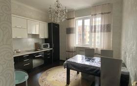2-комнатная квартира, 96 м² помесячно, Малика Габдуллина 17 — Кенесары за 150 000 〒 в Нур-Султане (Астане), р-н Байконур