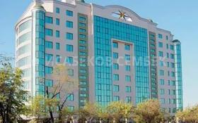 4-комнатная квартира, 205 м², 2/9 этаж, Сатпаева 24 за 128 млн 〒 в Алматы, Бостандыкский р-н