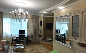 3-комнатная квартира, 130 м², 7/19 этаж помесячно, Ходжанова 78 — Аль-Фараби за 400 000 〒 в Алматы, Бостандыкский р-н