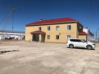 Офис площадью 230 м², Ондирис 35/2 за 3 000 〒 в Нур-Султане (Астане), р-н Байконур
