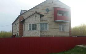 7-комнатный дом, 198 м², 12.5 сот., Абая 85 за ~ 12.9 млн 〒 в Усть-Каменогорске