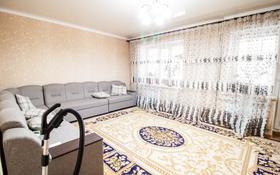 4-комнатная квартира, 87 м², 1/5 этаж, Шевченко 140 за 22 млн 〒 в Талдыкоргане