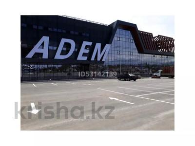 Бутик площадью 10 м², Северное кольцо за 22 000 〒 в Алматы, Жетысуский р-н