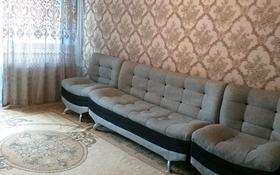 2-комнатная квартира, 45 м² помесячно, 3микр 24 за 80 000 〒 в Капчагае