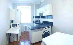 4-комнатная квартира, 76 м², 3/5 этаж, улица Сырыма Датова 14 за 25 млн 〒 в Атырау