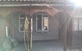 3-комнатный дом, 96 м², 3 сот., Фадеева 89а — Магаданская за 22 млн 〒 в Алматы, Алмалинский р-н