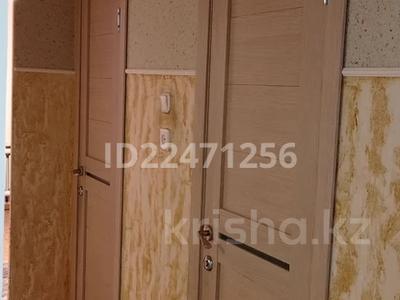 4-комнатная квартира, 86.5 м², 5/9 этаж, 8 микрорайон за 18.5 млн 〒 в Темиртау