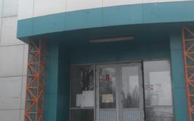Помещение площадью 1955.7 м², проспект Толе би 93 за 2 000 〒 в Таразе