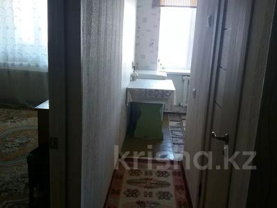 1-комнатная квартира, 32 м², 6/6 этаж, Гастелло 18 за 5 млн 〒 в Актобе, Старый город — фото 3