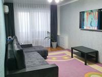 2х комнатную квартиру под бизнес за 20 млн 〒 в Уральске