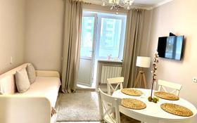 2-комнатная квартира, 60.6 м², 3/13 этаж, Сарыарка 43 за 20.5 млн 〒 в Нур-Султане (Астана), Сарыарка р-н