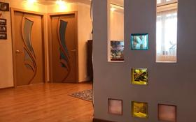 3-комнатная квартира, 59 м², 4/5 этаж, Акан серэ 90А — Назарбаева за 18 млн 〒 в Кокшетау