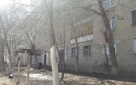 Помещение площадью 65.4 м², Оспанова 6Б за 9 млн 〒 в Актобе