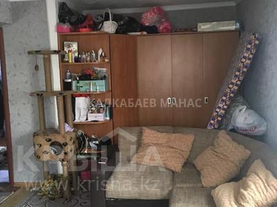 1-комнатная квартира, 32 м², 3/4 этаж, Бейбитшилик 69 за 8.5 млн 〒 в Нур-Султане (Астана), Сарыарка р-н — фото 6