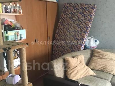 1-комнатная квартира, 32 м², 3/4 этаж, Бейбитшилик 69 за 8.5 млн 〒 в Нур-Султане (Астана), Сарыарка р-н — фото 5