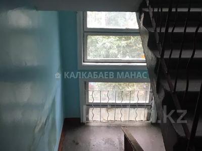 1-комнатная квартира, 32 м², 3/4 этаж, Бейбитшилик 69 за 8.5 млн 〒 в Нур-Султане (Астана), Сарыарка р-н — фото 12