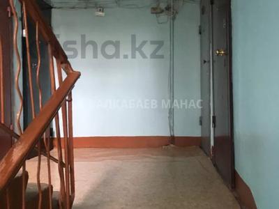 1-комнатная квартира, 32 м², 3/4 этаж, Бейбитшилик 69 за 8.5 млн 〒 в Нур-Султане (Астана), Сарыарка р-н — фото 13