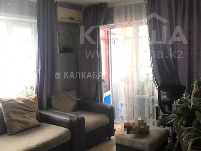 1-комнатная квартира, 32 м², 3/4 этаж, Бейбитшилик 69 за 8.5 млн 〒 в Нур-Султане (Астана), Сарыарка р-н