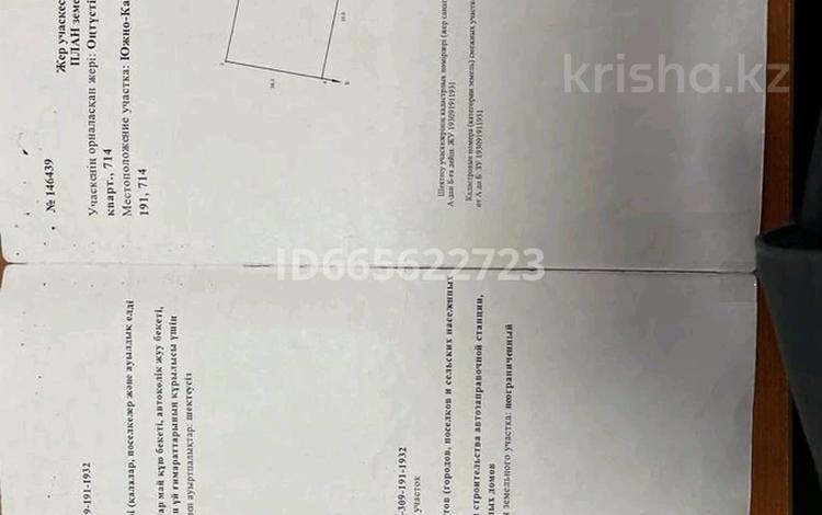 Участок 21 сотка, мкр Туран за 100 млн 〒 в Шымкенте, Каратауский р-н