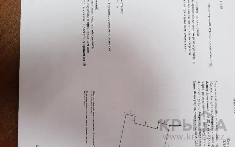 Участок 1 га, Жансугурова за 200 млн 〒 в