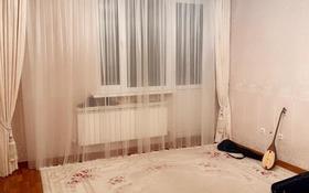 3-комнатная квартира, 82 м², 16/20 этаж, Кенесары 65 за 21 млн 〒 в Нур-Султане (Астане), р-н Байконур