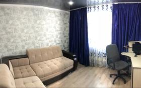 3-комнатный дом, 75 м², 1319 сот., Гольдаде 11 за 12 млн 〒 в Костанае