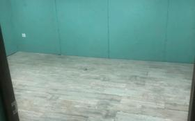Помещение площадью 112 м², Сейфуллина 5 — проспект Сарыарка за 14.5 млн 〒 в Нур-Султане (Астане), Сарыарка р-н